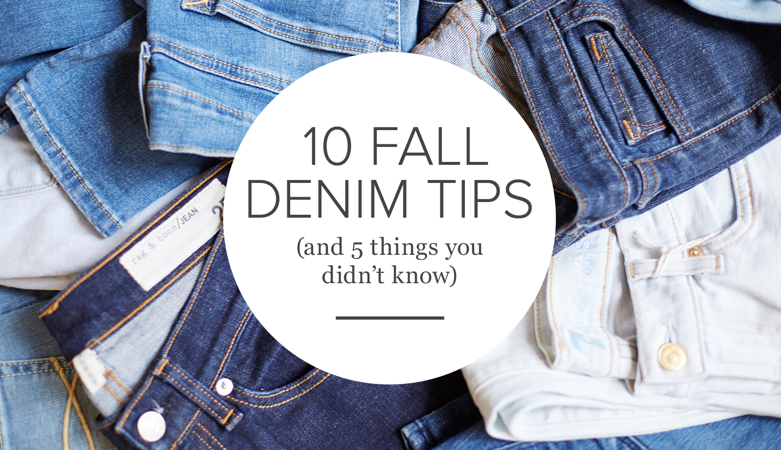091016_fallDenimTips_blogFeaturedImage.jpg